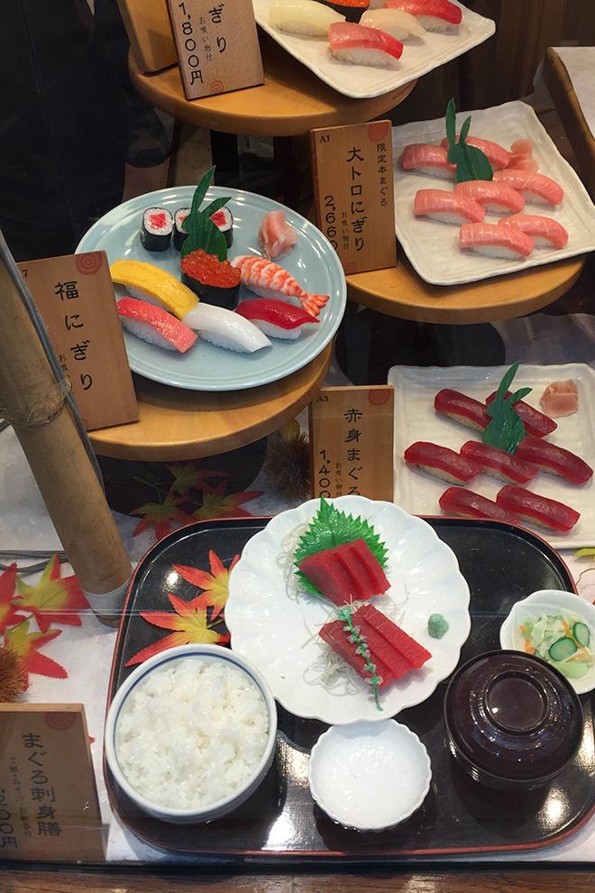 sushi-hecho-en-plastico-tokio